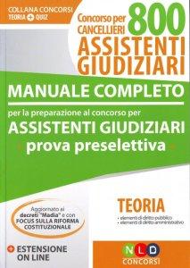 manuale-completo-per-la-preparazione-al-concorso-per-assistenti-giudiziari-concorso-per-cancellieri-5284